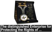 The distinguished Enterprise for Protecting the Rights of Consumers in Tehran Province 2018-2019  for The Sixth consecutive time.